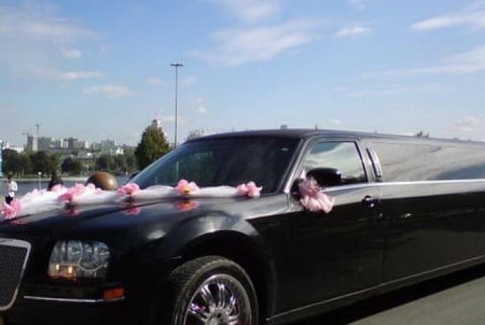 Chrysler 300C Limuzin